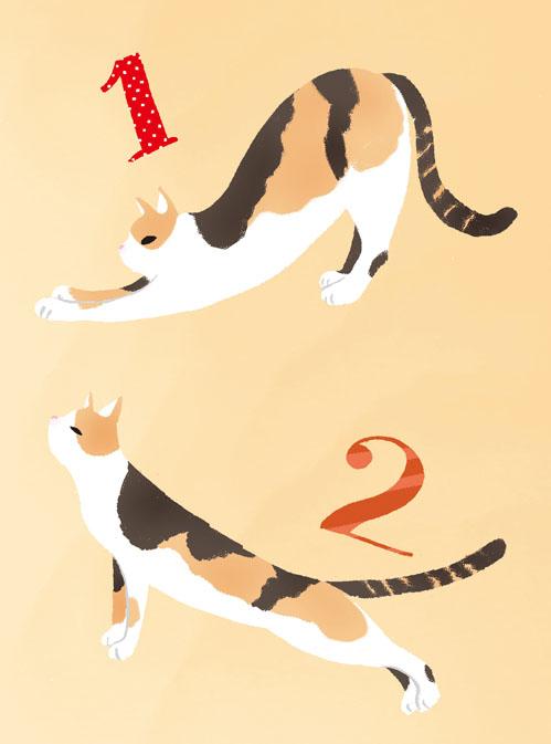 猫ののび1・2